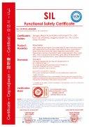 流量仪表SILII 安全认证