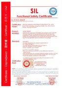 液位仪表SIL II 安全认证