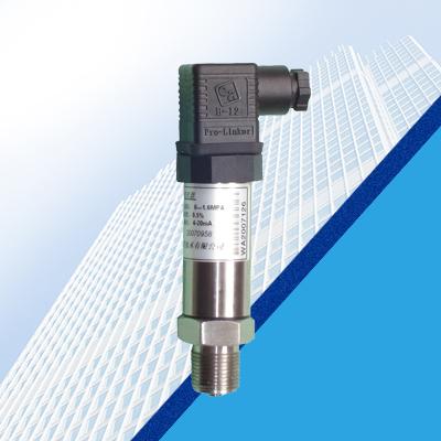 MPM489型压阻式压力变送器